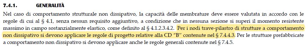 D.M. 2018 - §7.4.1