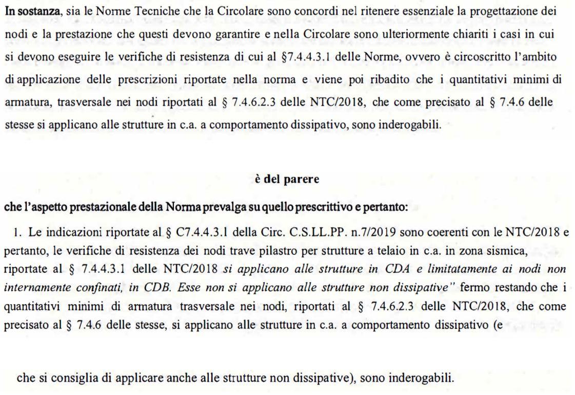 Parere 169 CTS Regione Emilia-Romagna